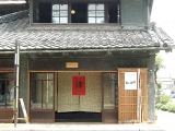 urushi02.jpg