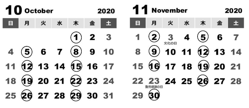 2020092611280184e.png