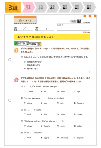 英語宿題プリント1