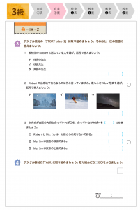英語宿題プリント2