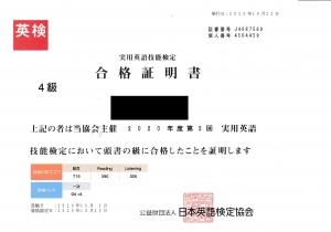 IMG_20201118_0002.jpg