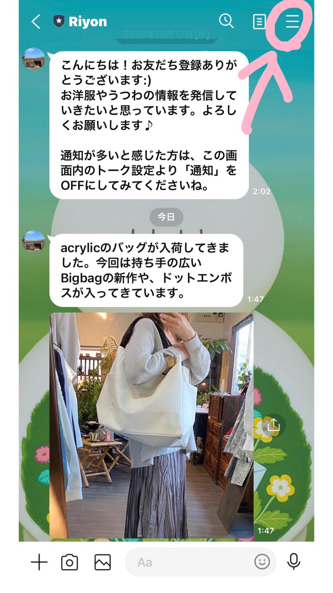 fc2blog_20210223224946a62.jpg