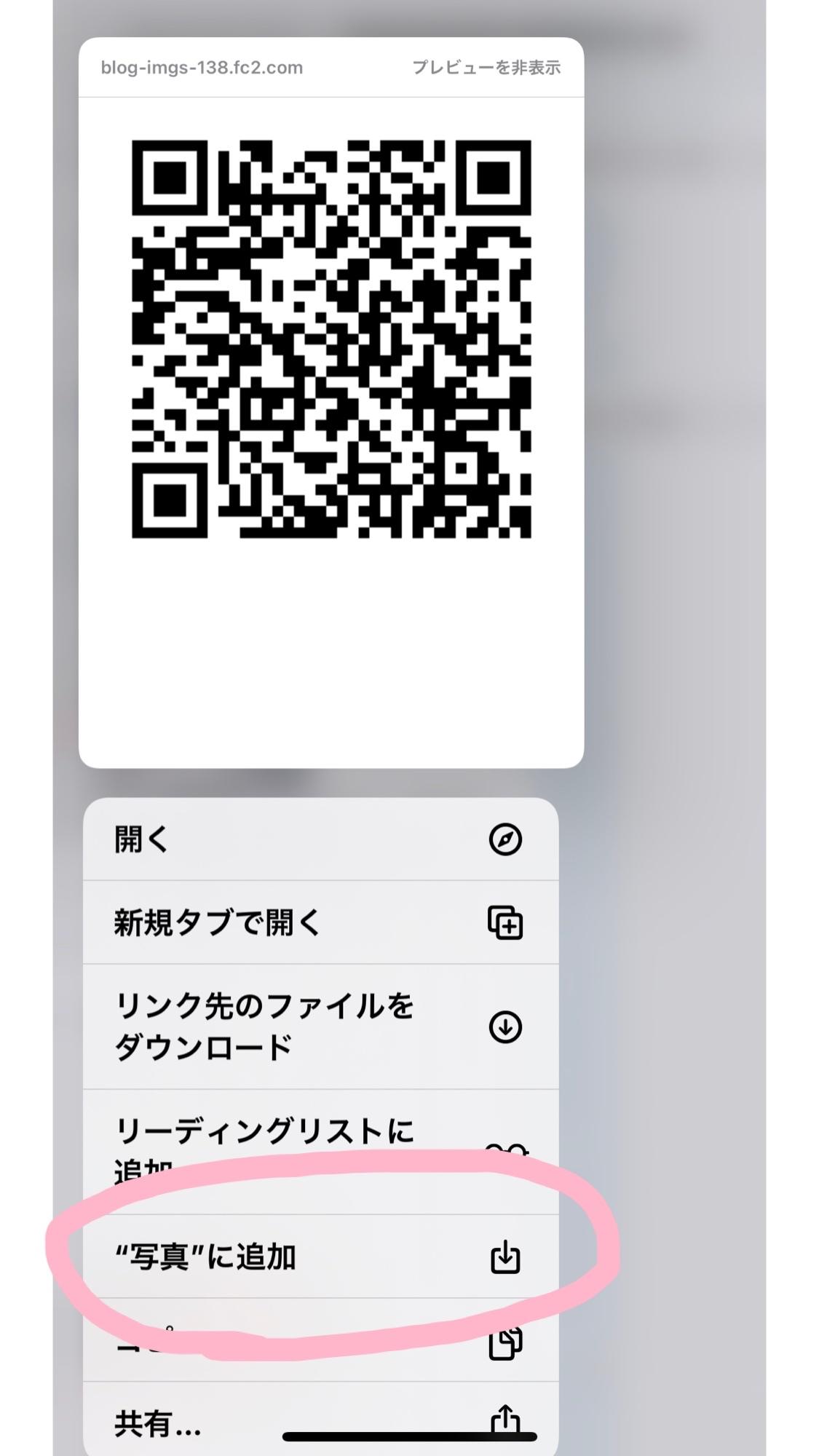 fc2blog_20210223233534116.jpg