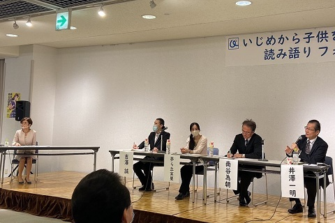 201009 和歌山読み語り1003-5