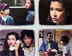 987-59少年ドラマシリーズ七瀬ふたたび2