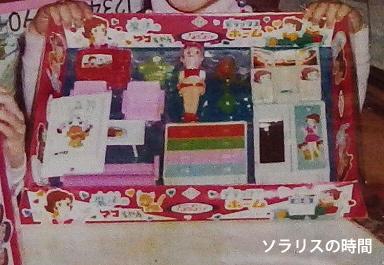 987-56昭和アルバム写真4-0