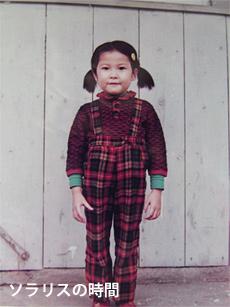 987-56昭和アルバム写真2-1