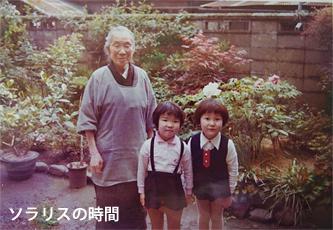 987-56昭和アルバム写真3