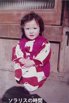 987-56昭和アルバム写真7