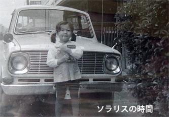 987-56昭和アルバム写真6
