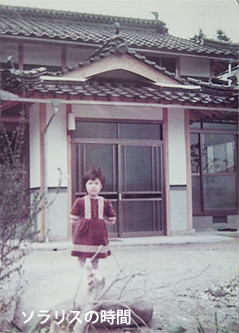 987-56昭和アルバム写真8