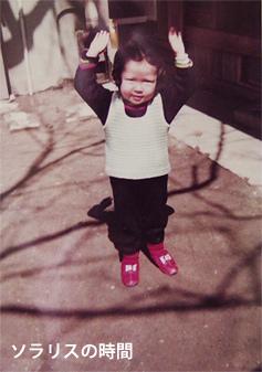 987-56昭和アルバム写真5