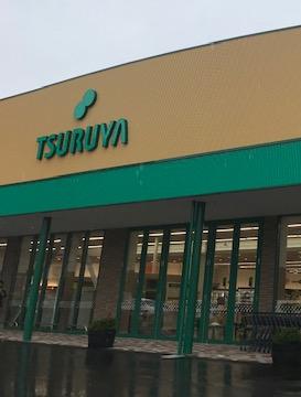 tsuruya (2)