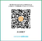 qr_2020112313442682a.png