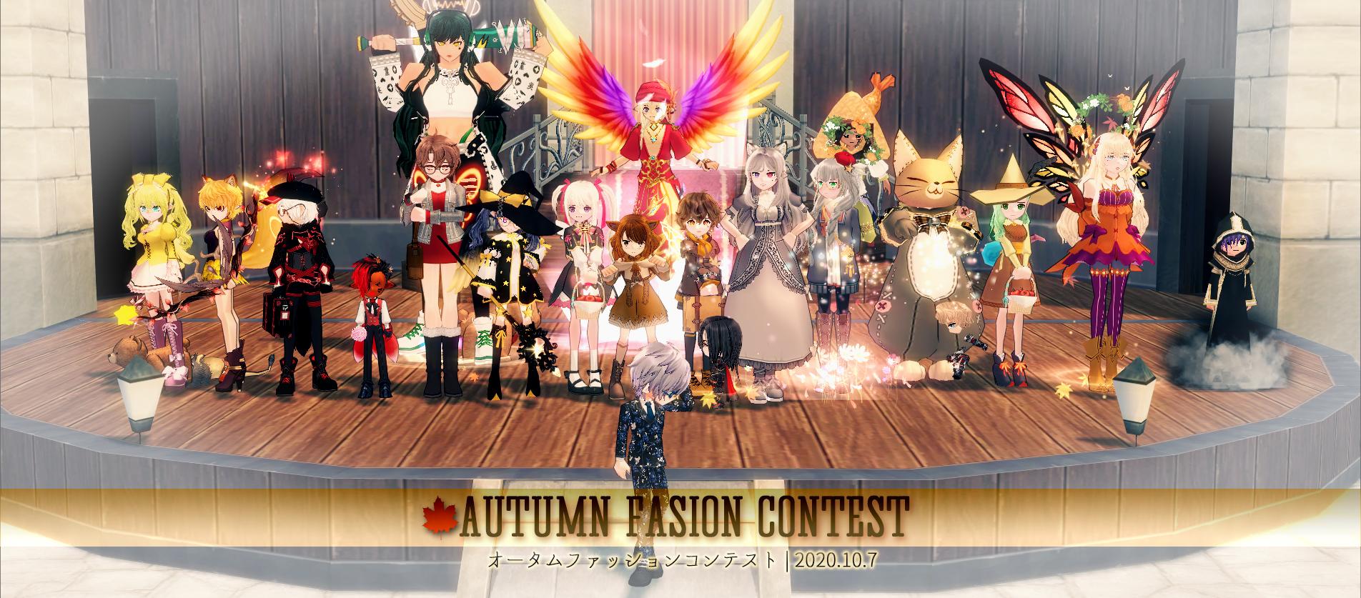 ファッションシュー202010・ルエリ案内