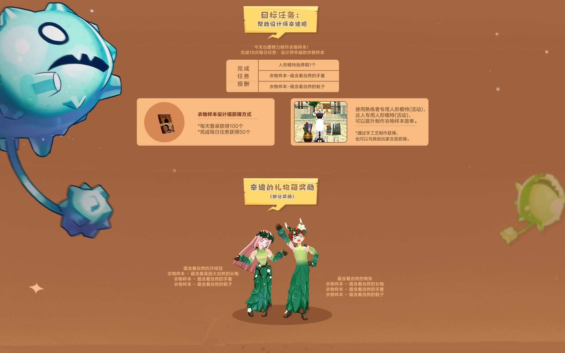 ファーガス中国2