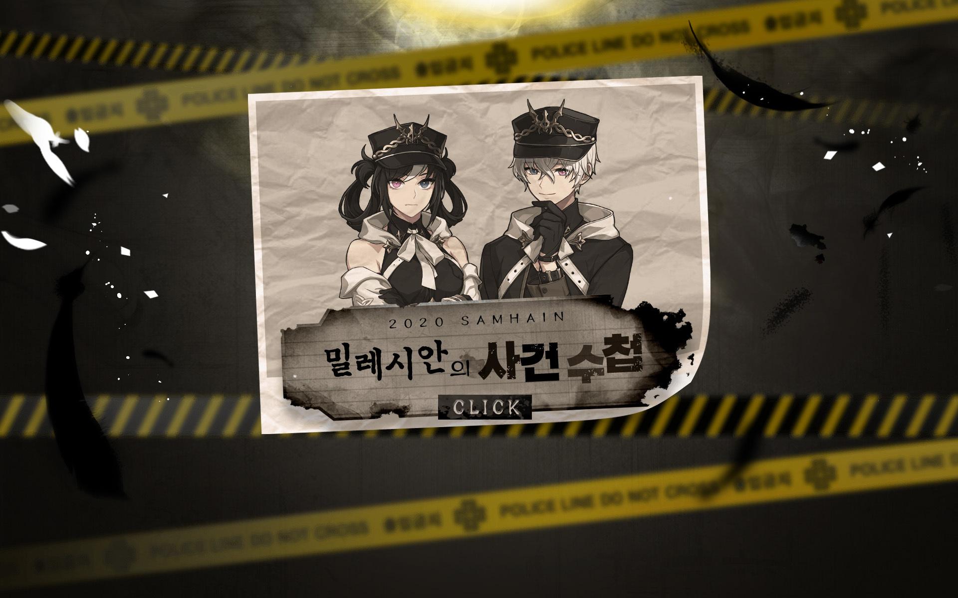 ハロウィン2020韓国-01