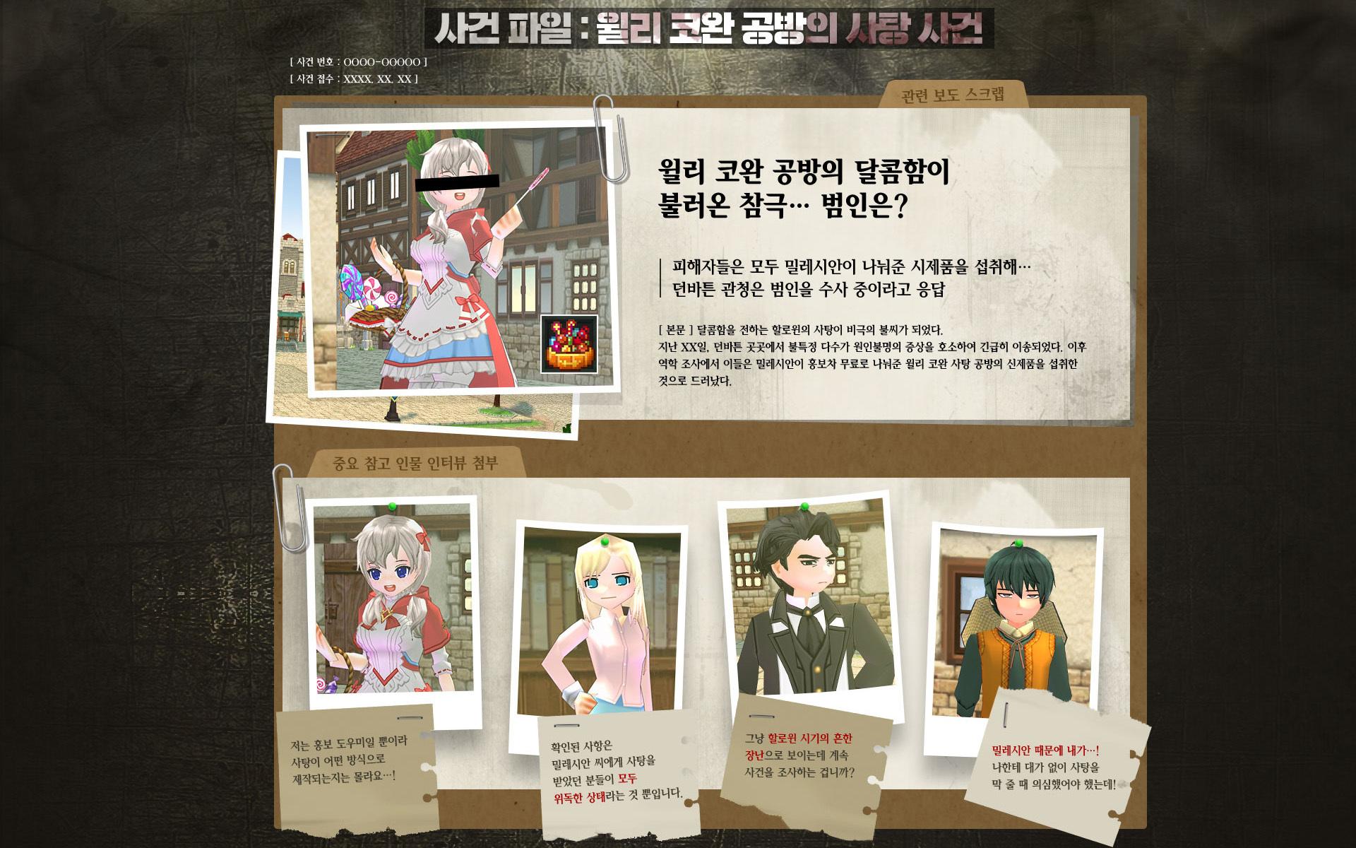 ハロウィン2020韓国-03