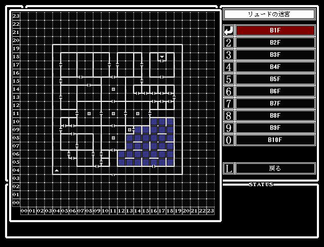 戦闘の監獄 リュードの迷宮地下1階