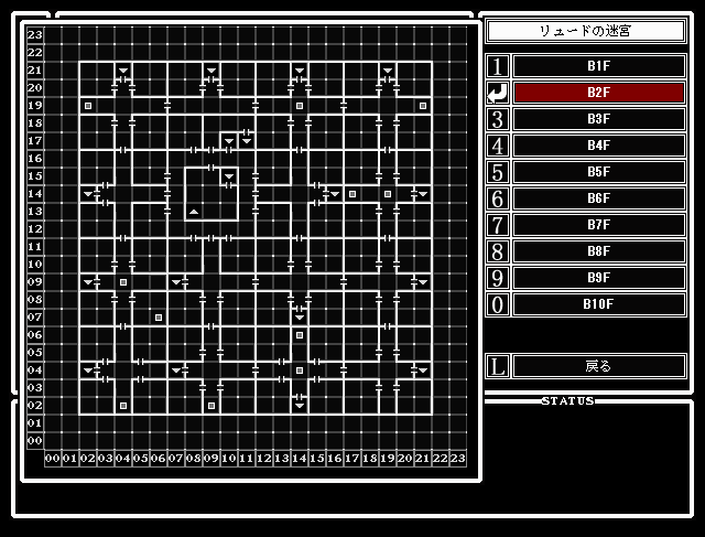 戦闘の監獄 リュードの迷宮地下2階