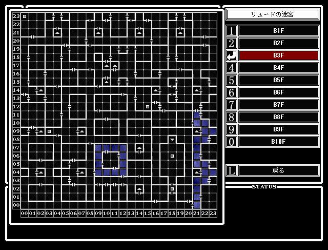 戦闘の監獄 リュードの迷宮地下3階
