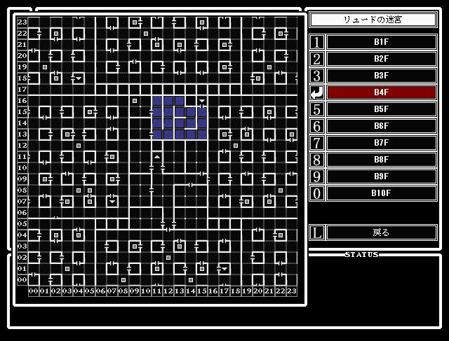 戦闘の監獄 リュードの迷宮地下4階