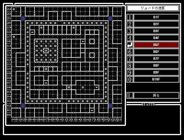 戦闘の監獄 リュードの迷宮地下5階