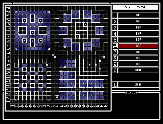 戦闘の監獄 リュードの迷宮地下6階