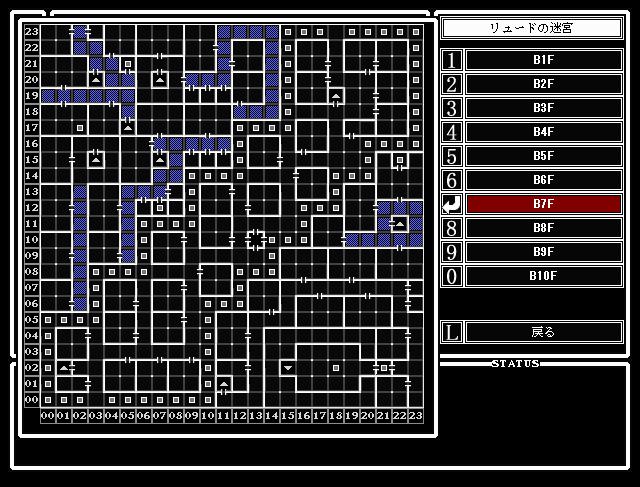 戦闘の監獄 リュードの迷宮地下7階
