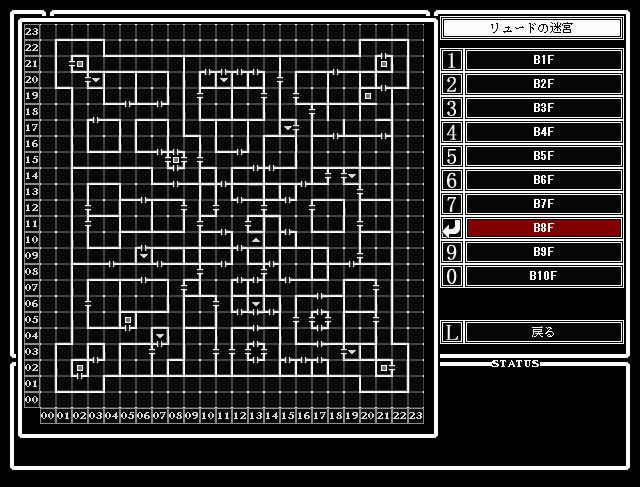 戦闘の監獄 リュードの迷宮地下8階