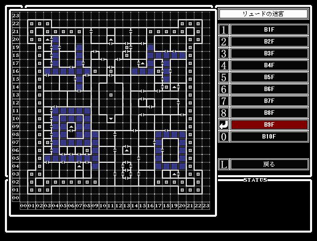 戦闘の監獄 リュードの迷宮地下9階