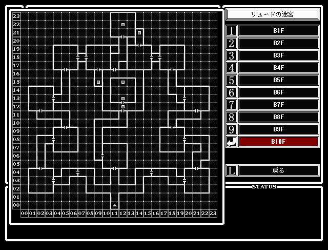 戦闘の監獄 リュードの迷宮地下10階