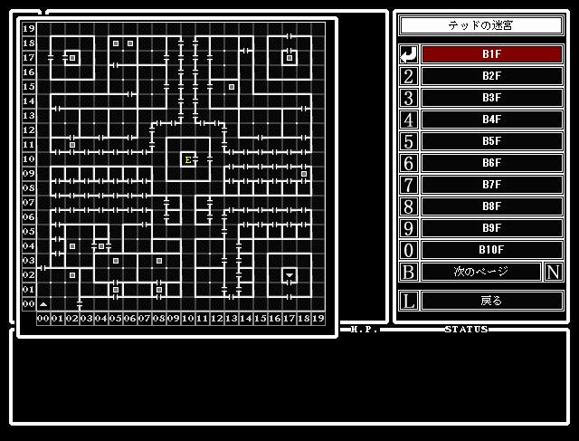 戦闘の監獄 テッドの迷宮地下1階