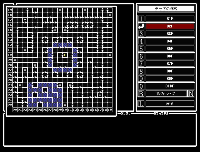戦闘の監獄 テッドの迷宮地下2階