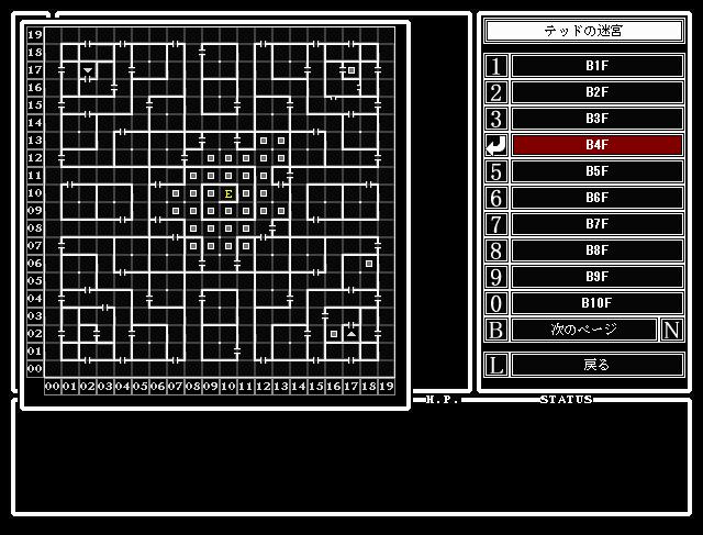 戦闘の監獄 テッドの迷宮地下4階