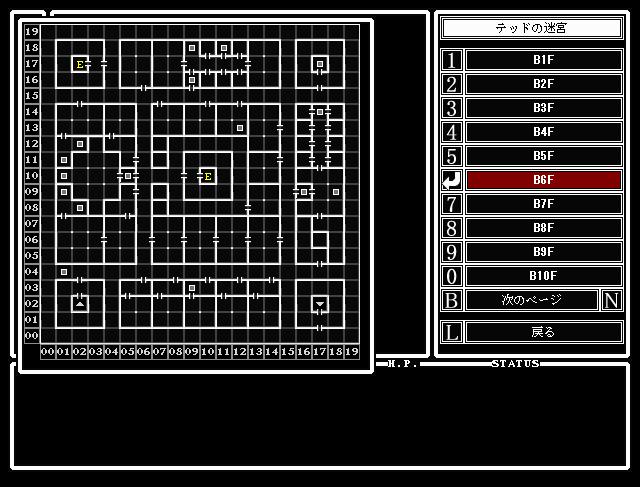 戦闘の監獄 テッドの迷宮地下6階