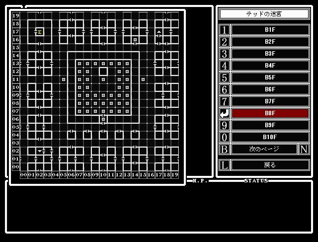 戦闘の監獄 テッドの迷宮地下8階