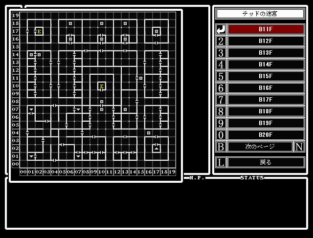戦闘の監獄 テッドの迷宮地下11階