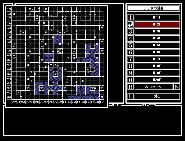 戦闘の監獄 テッドの迷宮地下12階