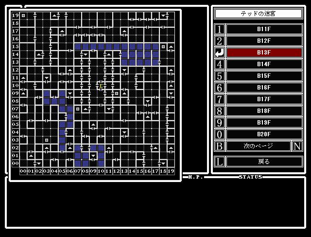 戦闘の監獄 テッドの迷宮地下13階