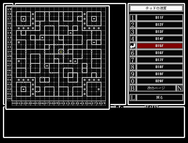 戦闘の監獄 テッドの迷宮地下15階