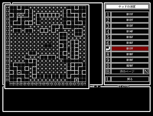 戦闘の監獄 テッドの迷宮地下17階