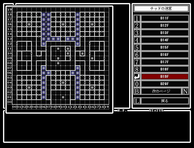 戦闘の監獄 テッドの迷宮地下19階