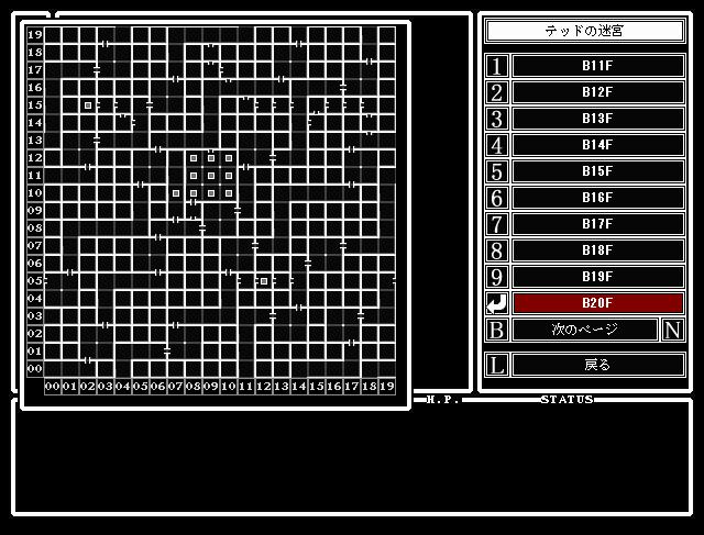 戦闘の監獄 テッドの迷宮地下20階