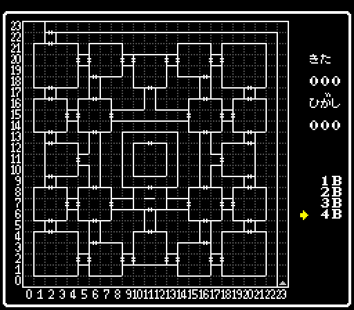外伝4 ドラゴンの洞窟地下4階