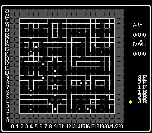 外伝4 死霊の塔地下3階