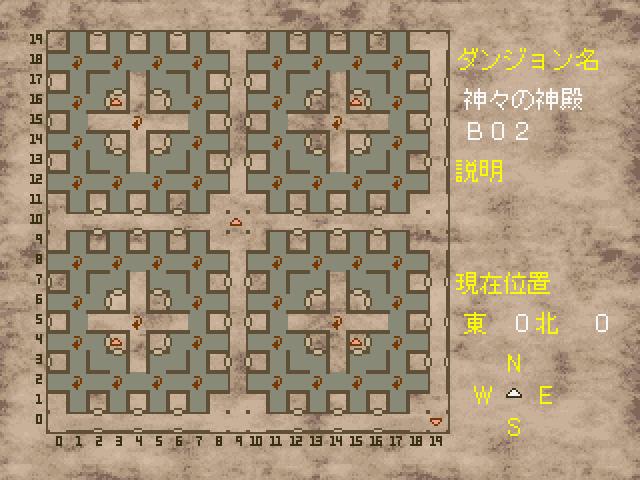 エンパイア 神々の神殿地下2階