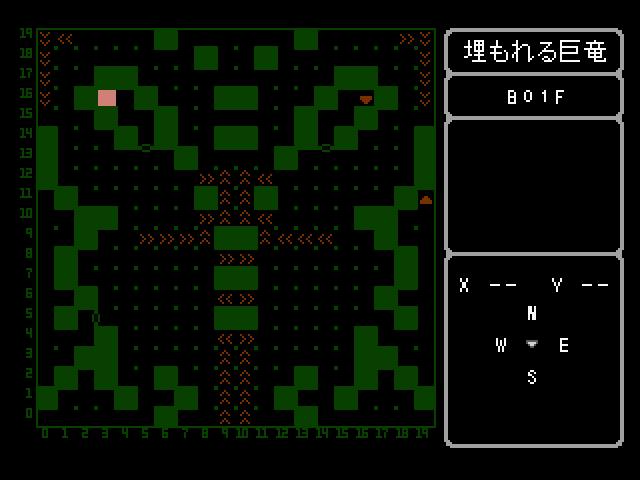 エンパイア2 埋もれる巨竜地下1階