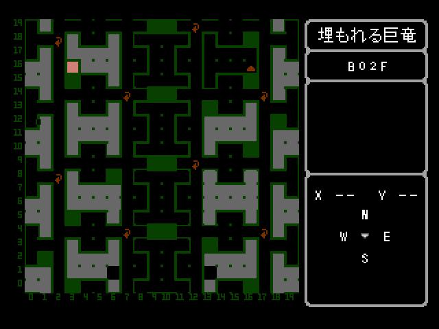 エンパイア2 埋もれる巨竜地下2階