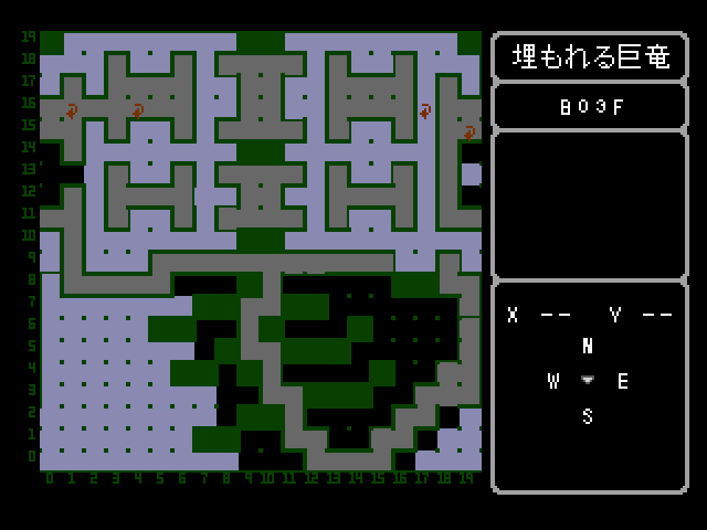 エンパイア2 埋もれる巨竜地下3階